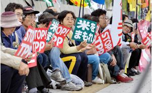 TPP強行採決反対.PNG