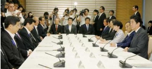 TPP等総合対策本部の会合.PNG