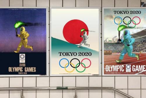 VANKが東京オリンピックを揶揄.PNG