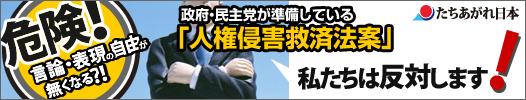 zhinken_banner.jpg